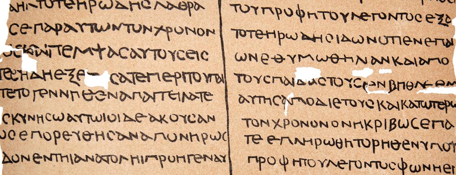 La fin intrigante de l'évangile de Marc, les rencontres avec Jésus ressuscité ont-elles été ajoutées ?