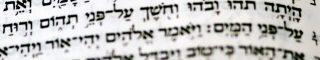 Comment connaître la date de rédaction de la Bible hébraïque ?
