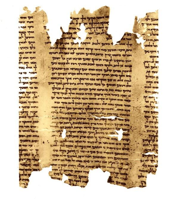 qumarn isaie 57 manuscrit de la mer morte